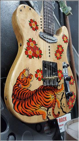 Tiger Guitar 1